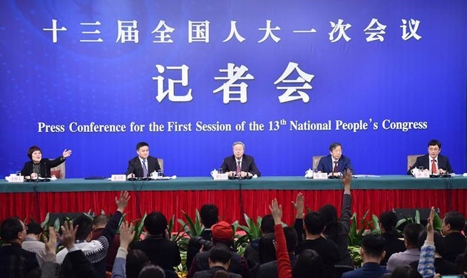 In pics: China's central bank holds press conference