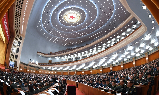 Second plenary meeting of first session of 13th NPC held