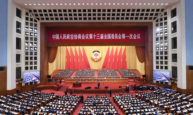 3rd plenary meeting of 1st session of 13th CPPCC National Committee held