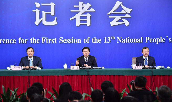 In pics: Ministry of Commerce holds press conference