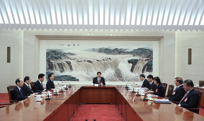3rd meeting of executive chairpersons of presidium of 1st session of 13th NPC held
