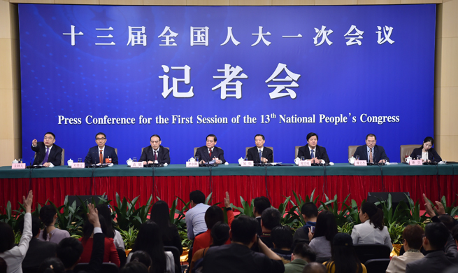 Press conference on supervision work of NPC held