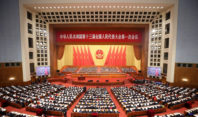 4th plenary meeting of 1st session of 13th NPC held in Beijing