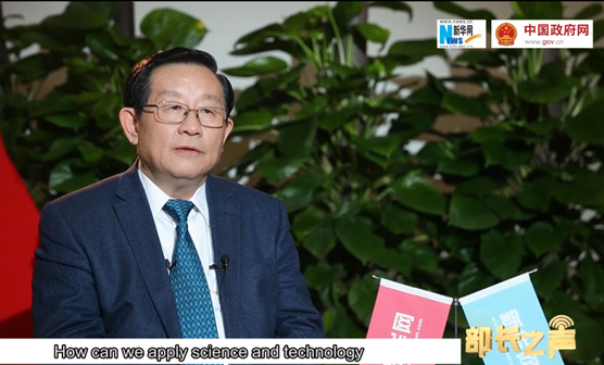 Minister on applying technology in poverty alleviation