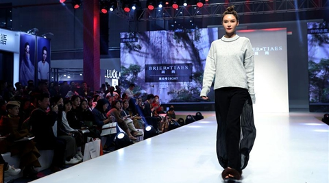 Sweaters from Puyuan presented at China Int'l Fashion Fair