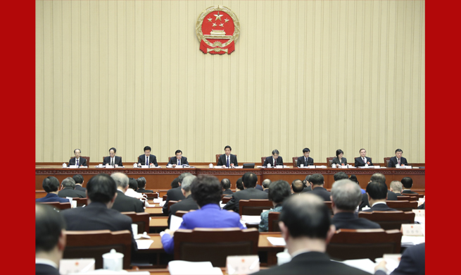 Candidate list for China's new state leadership put forward for deliberation