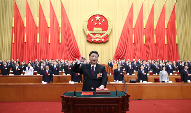 Xinhua Headlines: Chinese president takes oath of allegiance to Constitution for first time