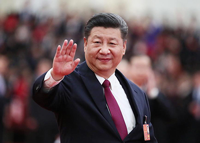 China Focus: President Xi vows to serve the people as national legislature  concludes annual session