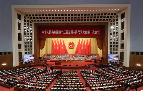 """China focus: Landmark two sessions set course for """"new era"""""""