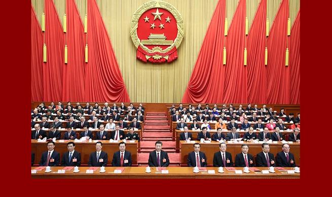 China's national legislature concludes annual session