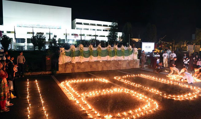Celebration of annual Earth Hour campaign held across world