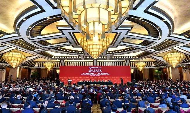 In pics: China Development Forum 2018 in Beijing