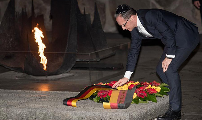German FM visits Yad Vashem in Jerusalem