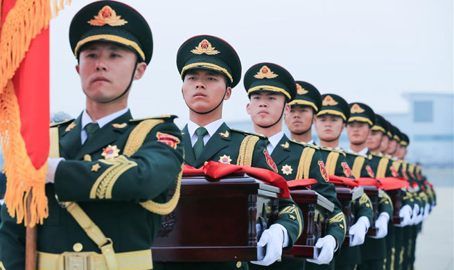 S. Korea returns more remains of Chinese soldiers killed in Korean War