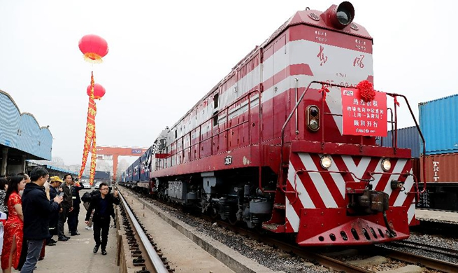 Departure ceremony of China-Europe freight train service held in Shanghai