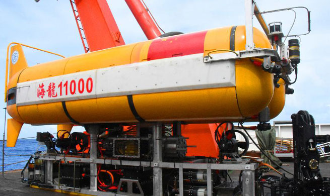 "China's unmanned submersible ""Hailong 11000"" completes first sea test"