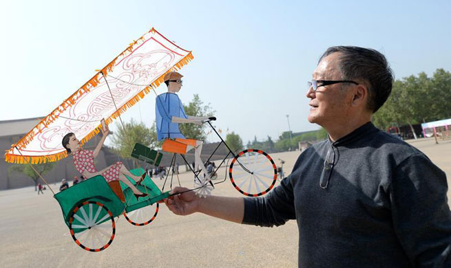 Kite festival kicks off in NW China's Xi'an