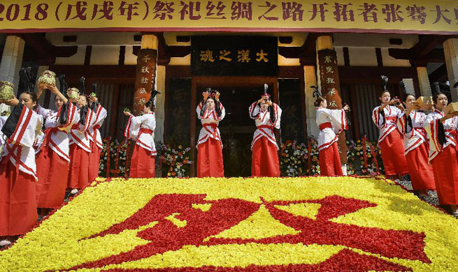 Ceremony held to commemorate emissary Zhang Qian in NW China