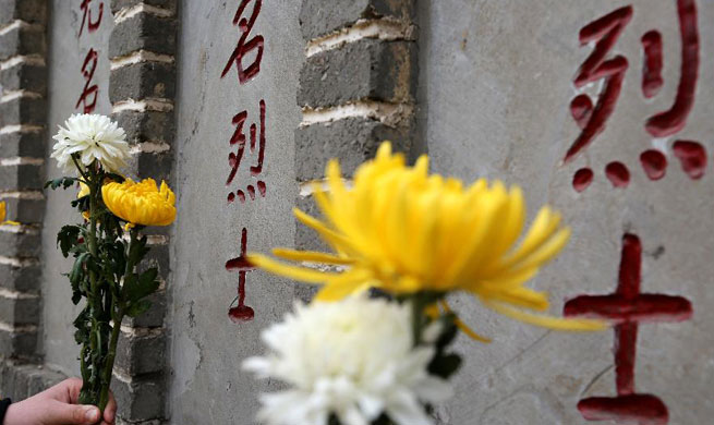 People mourn for martyrs across China ahead of Qingming Festival