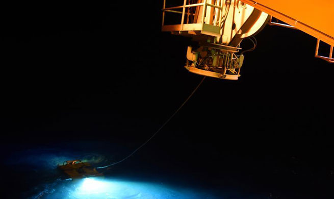 """China's unmanned submersible """"Hailong III"""" dives to 4,266 meters under sea"""