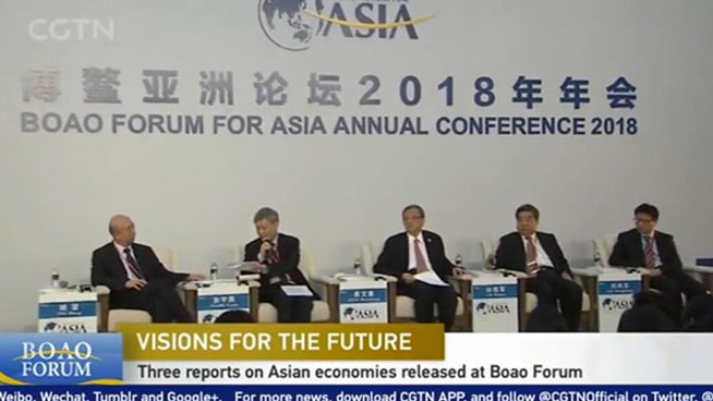Three Asian economic reports released at Boao Forum