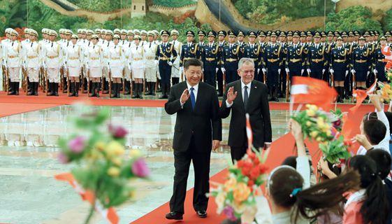 China Focus: China, Austria agree to establish friendly strategic  partnership