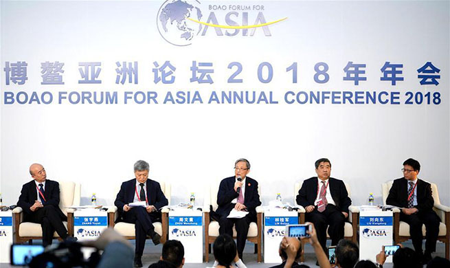 Secretary general of Boao Forum adresses press conference