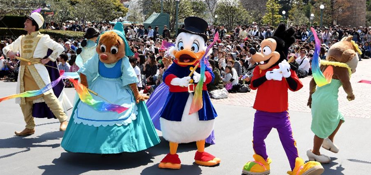Tokyo Disneyland holds rehearsal to celebrate 35th anniv. of opening