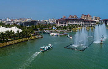 China marks 30th anniversary of founding of Hainan Province and Hainan Special Economic Zone