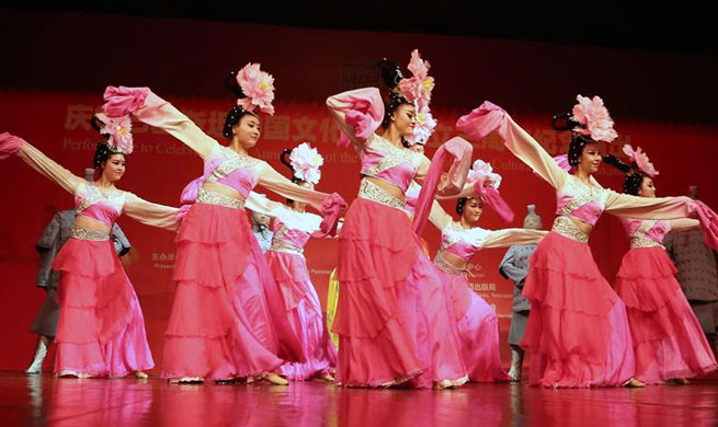 3rd anniv. of China Cultural Center establishment celebrated in Islamabad