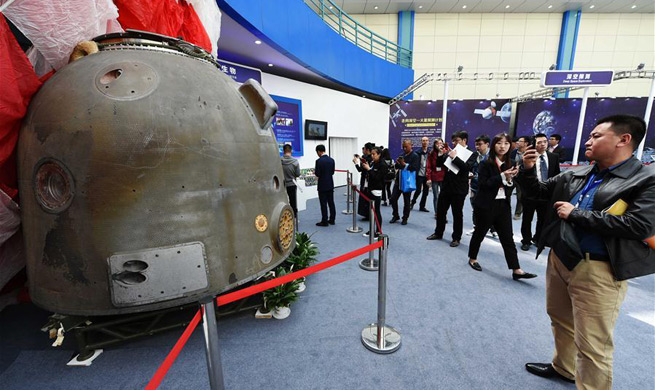 Event held to mark China's Space Day in Harbin, NE China
