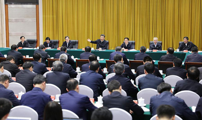 Xi calls for high-quality growth through developing Yangtze River  economic belt