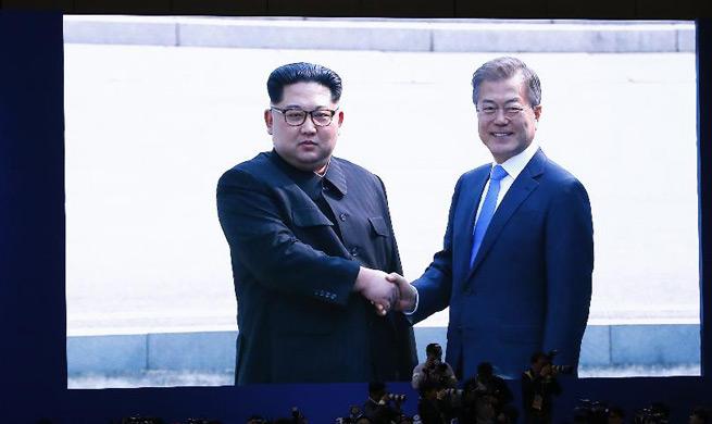 S.Korean president arrives in Panmunjom for inter-Korean summit