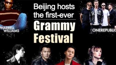 Beijing hosts first Grammy Festival