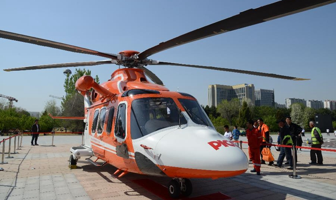 Emergency rescue helicopter comes into service in Inner Mongolia
