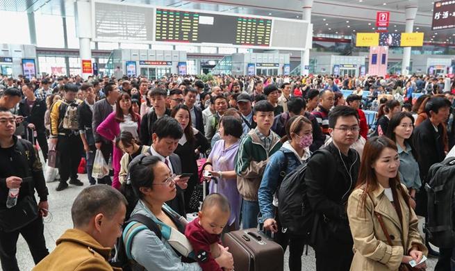 Int'l Labor Day holiday travel rush begins in China's Guiyang