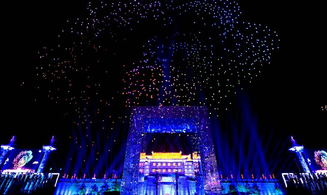 Light show held in China's Shaanxi