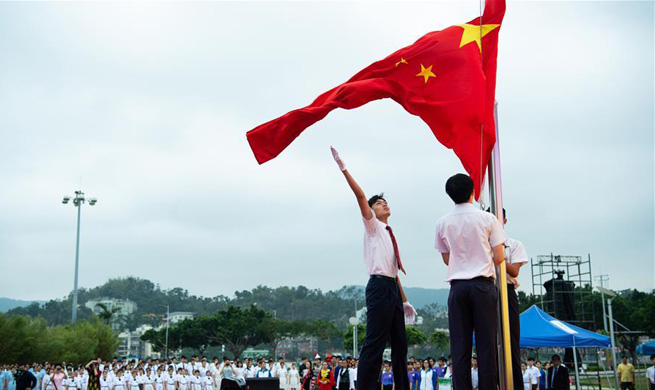 Youth Day marked across China