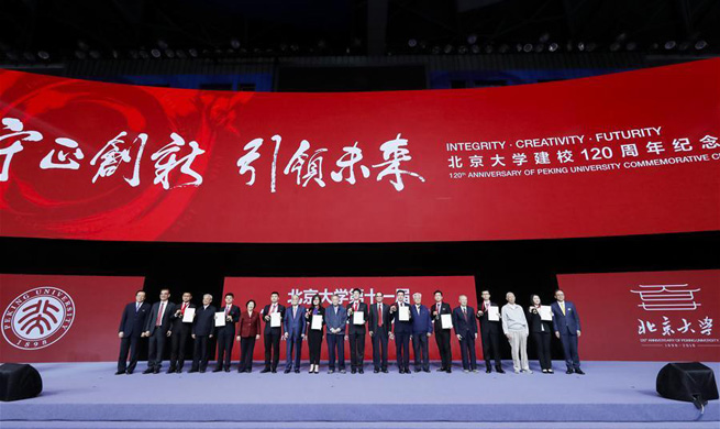 Ceremony held to mark 120th anniversary of Peking University
