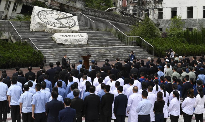 Memorial ceremony marking 10th anniv. of earthquake held in Wenchuan