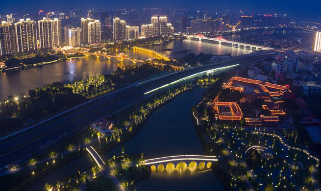 Zhangzhou: a livable city in southeast China