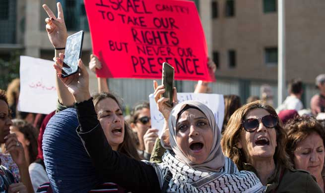 People protest against new U.S. embassy in Jerusalem