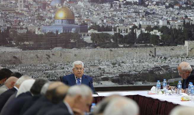 Palestinians slam U.S. embassy opening in Jerusalem, resort to global help