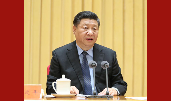 Xi vows tough battle against pollution to boost ecological advancement