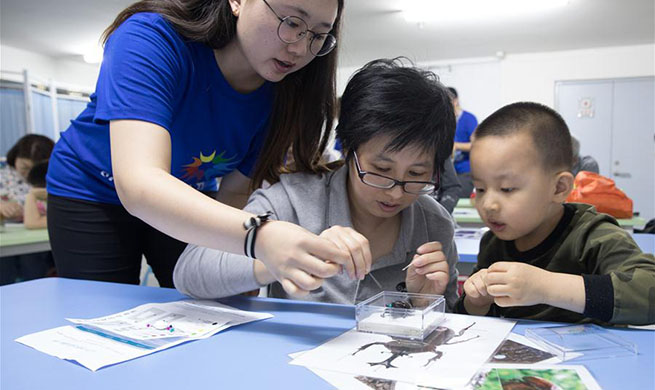 Children take part in science and technology activities in Beijing