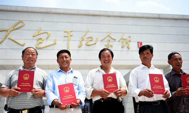 Year of 2018: 40th anniv. of China's reform and opening up