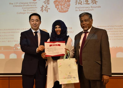 Youngster selected to represent Bangladesh at final Chinese Bridge competition