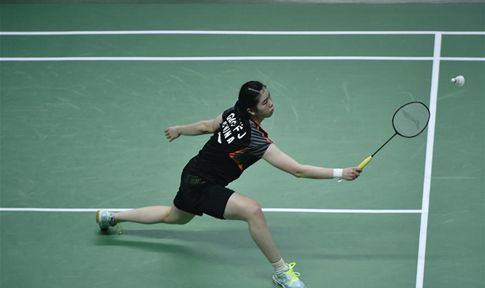 Highlights of BWF Uber Cup 2018 semifinal