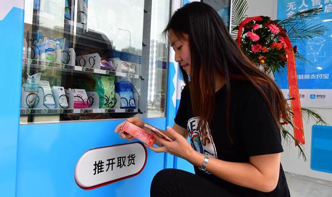 """""""Future drugstore"""" of Alipay opens in China's Zhengzhou"""