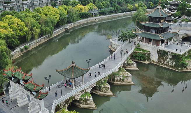 Aerial view of Guiyang, capital city of SW China's Guizhou
